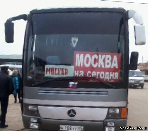работа в москве в такси с выкупам авто