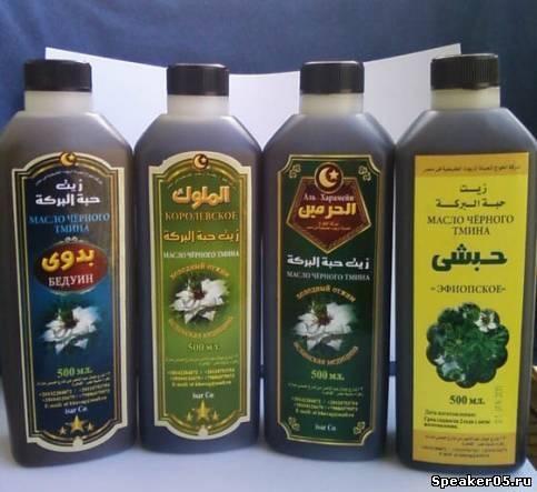 Как использовать тминное масло при простатите